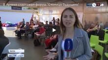 КЦСПМ - ОФИЦИАЛЬНЫЙ ПАРТНЕР ФОРУМА